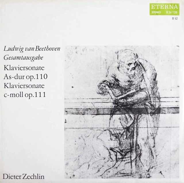 【未開封】ツェヒリンのベートーヴェン/ピアノソナタ第31&32番   独ETERNA 3024 LP レコード