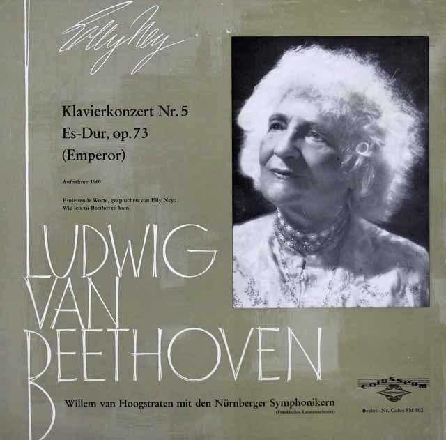 ナイ&ホーフストラーテンのベートーヴェン/ピアノ協奏曲第5番「皇帝」   独colosseum 3024 LP レコード