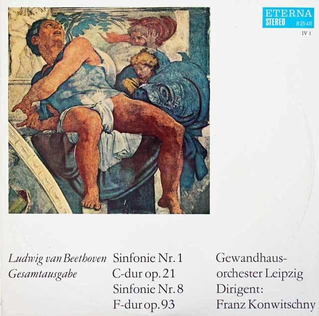 コンヴィチュニーのベートーヴェン/交響曲第1&8番   独ETERNA 3026 LP レコード