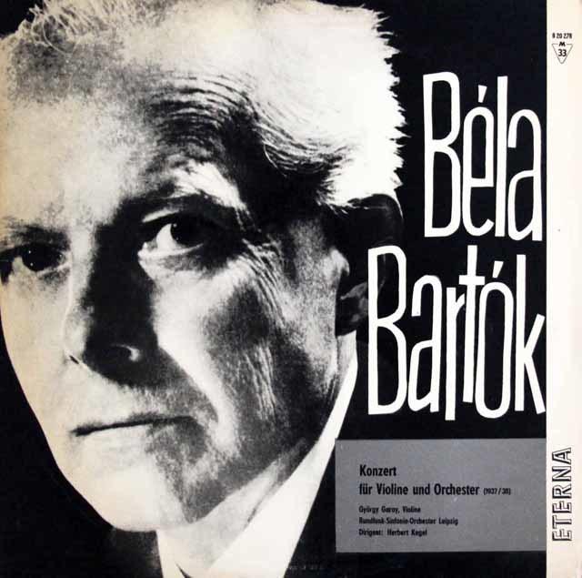 ジェルジ&ケーゲルのバルトーク/ヴァイオリン協奏曲  独ETERNA 3027 LP レコード