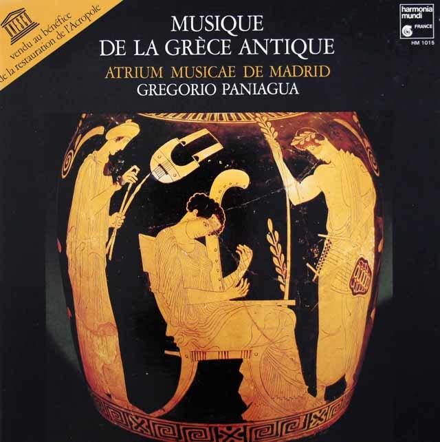 パニアグアの古代ギリシャの音楽  仏HM 3028 LP レコード