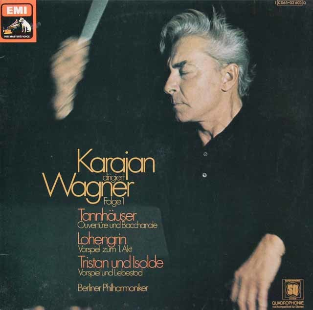 【独初期盤】カラヤンのワーグナー/序曲&前奏曲集 vol.1   独EMI 3028 LP レコード