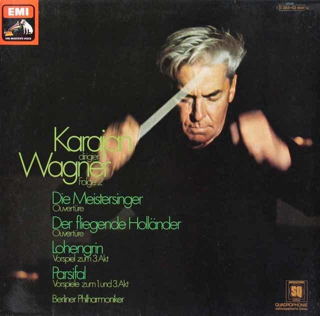 【独初期盤】カラヤンのワーグナー/序曲&前奏曲集 vol.2   独EMI 3028 LP レコード
