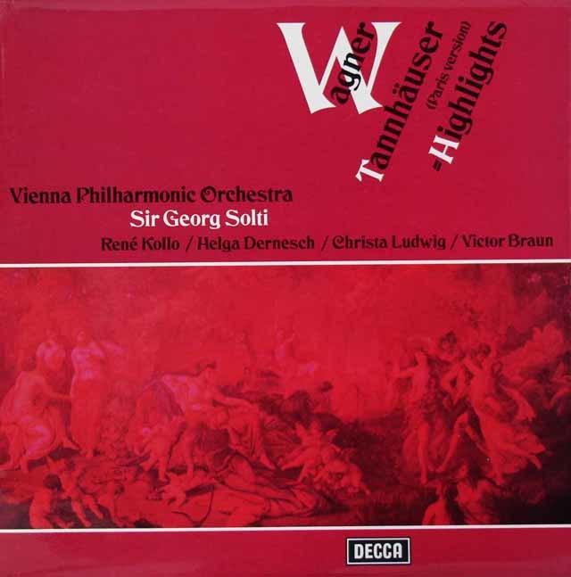 ショルティのワーグナー/「タンホイザー」抜粋   英DECCA 3028 LP レコード