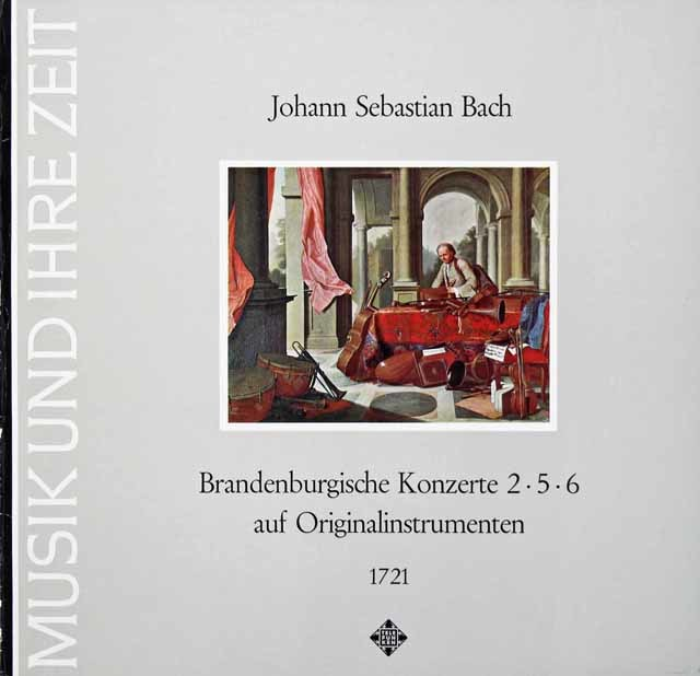 アーノンクール&ウィーン・コンツェントゥス・ムジクスのバッハ/ブランデンブルク協奏曲第2,5&6番  独TELEFUNKEN 3030 LP レコード
