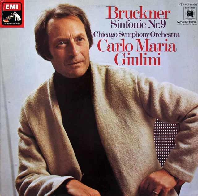 ジュリーニのブルックナー/交響曲第9番    独EMI 3030 LP レコード