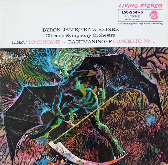 ジャニス&ライナーのラフマニノフ/ピアノ協奏曲第1番ほか   独RCA 3030 LP レコード