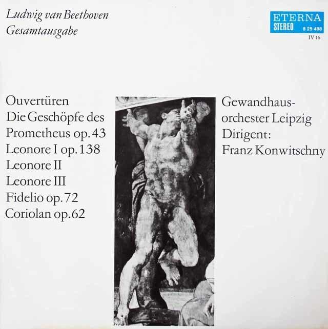 コンヴィチュニーのベートーヴェン/序曲集  独ETERNA 3030 LP レコード