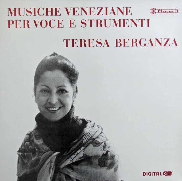 ベルガンサのイタリア・バロック歌曲集  スイスClaves 3032 LP レコード