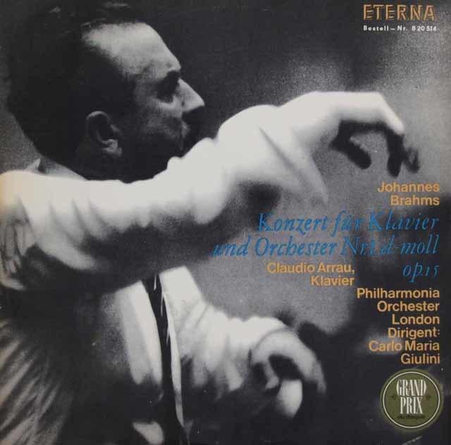 【テストプレス】アラウ&ジュリーニのブラームス/ピアノ協奏曲第1番   独ETERNA 3032 LP レコード