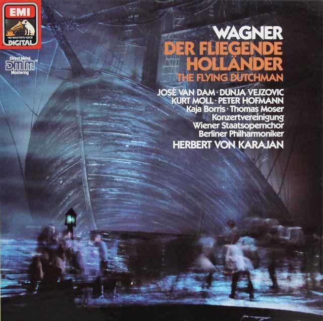 カラヤンのワーグナー/「さまよえるオランダ人」全曲  独EMI 3032 LP レコード