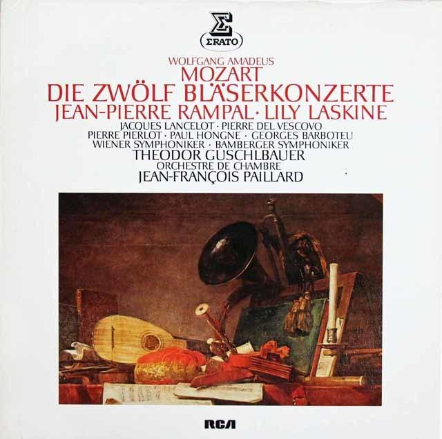 【未開封】 ランパル&パイヤールらのモーツァルト/管楽器のための協奏曲集  独RCA   3038 LP レコード