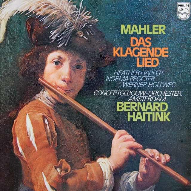 ハイティンクのマーラー/「嘆きの歌」  蘭PHILIPS 3039 LP レコード