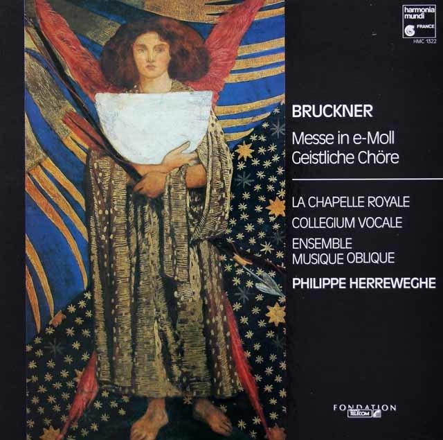 ヘレヴェッヘのブルックナー/ミサ曲第2番ホ短調  独HM 3039 LP レコード