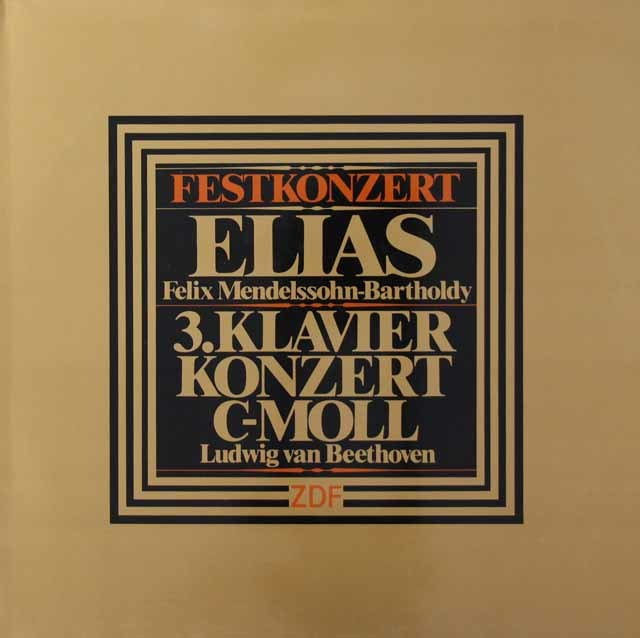 ガラ・コンサート ベルティーニのメンデルスゾーン/「エリヤ」ほか 独ZDF   3039 LP レコード