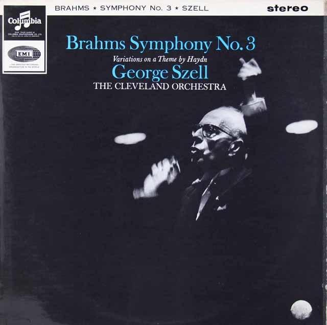 【オリジナル盤】 セルのブラームス/交響曲第3番ほか  英COLUMBIA  3039 LP レコード