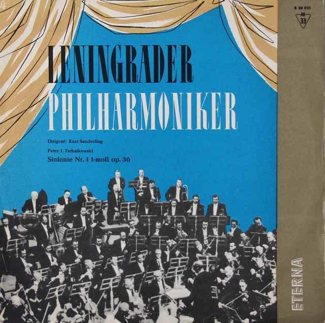 ザンデルリンクのチャイコフスキー/交響曲第4番  独ETERNA 3039 LP レコード