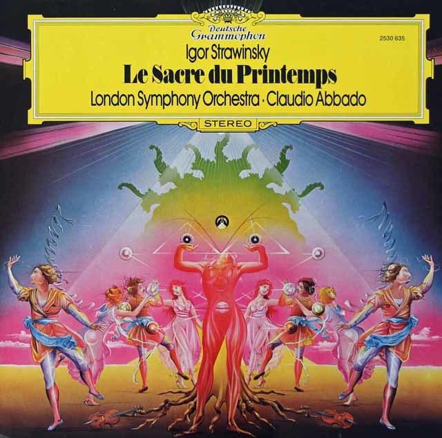 アバドのストラヴィンスキー/「春の祭典」  独DGG 3040 LP レコード