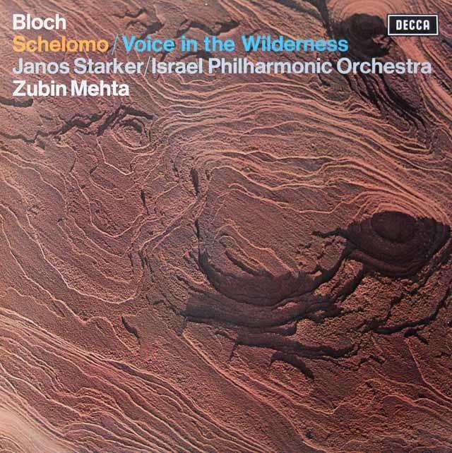 【オリジナル盤】 シュタルケル&メータのブロッホ/ヘブライ狂詩曲「シェロモ」ほか 英DECCA 3040 LP レコード