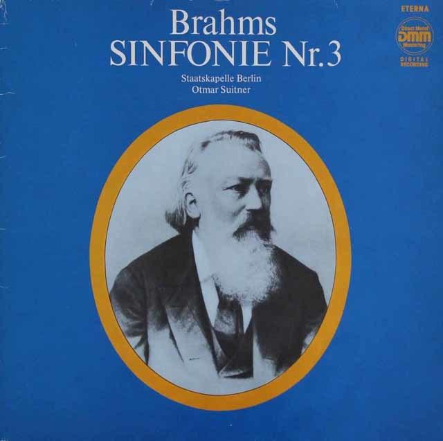 スウィトナーのブラームス/交響曲第3番 独ETERNA 3041 LP レコード