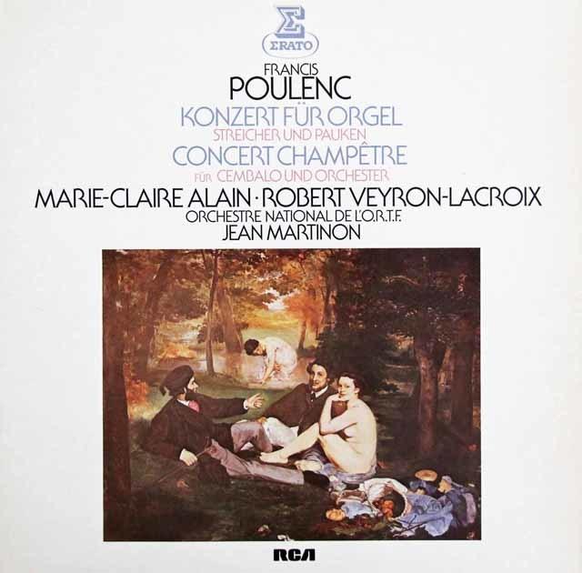 マリー=クレール・アラン&マルティノンのプーランク/オルガン協奏曲ほか 独RCA(ERATO) 3041 LP レコード
