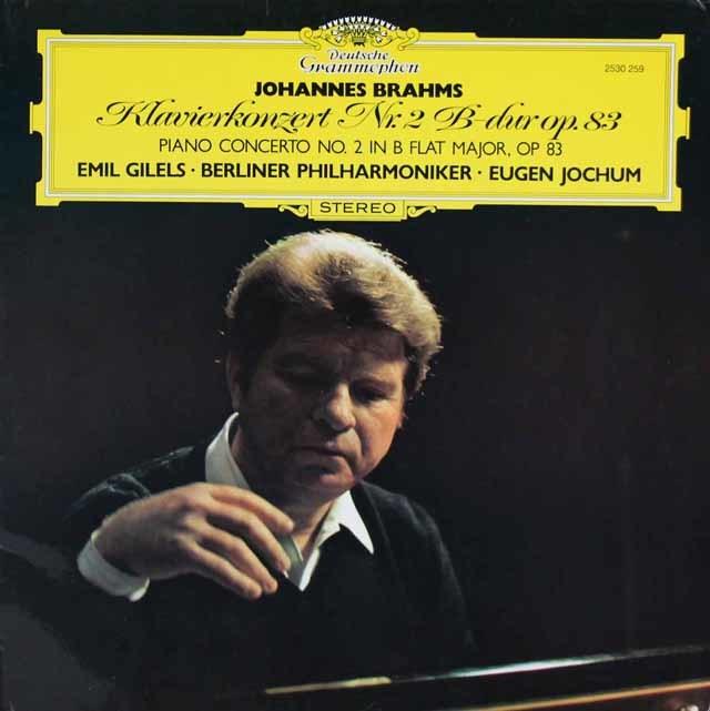 ギレリス&ヨッフムのブラームス/ピアノ協奏曲第2番 独DGG 3041 LP レコード