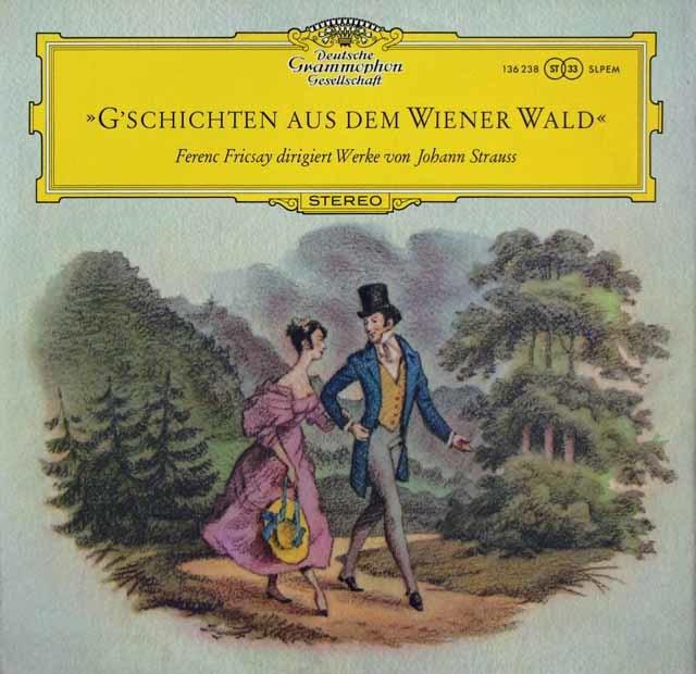 【独最初期盤】フリッチャイのJ.シュトラウス2世/ワルツ集 独DGG 3043 LP レコード