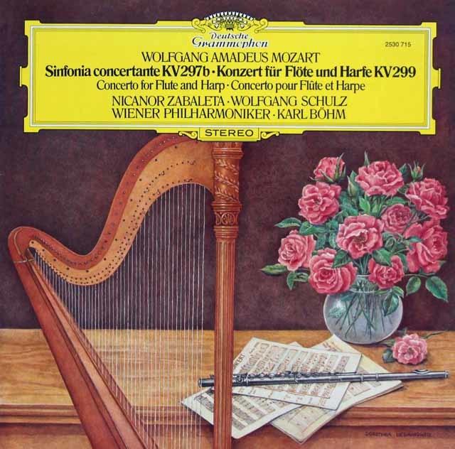 シュルツ、サバレタ&ベームのモーツァルト/フルートとハープのための協奏曲ほか 独DGG 3043 LP レコード