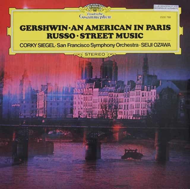 小澤のガーシュイン/「パリのアメリカ人」ほか  独DGG 3043 LP レコード
