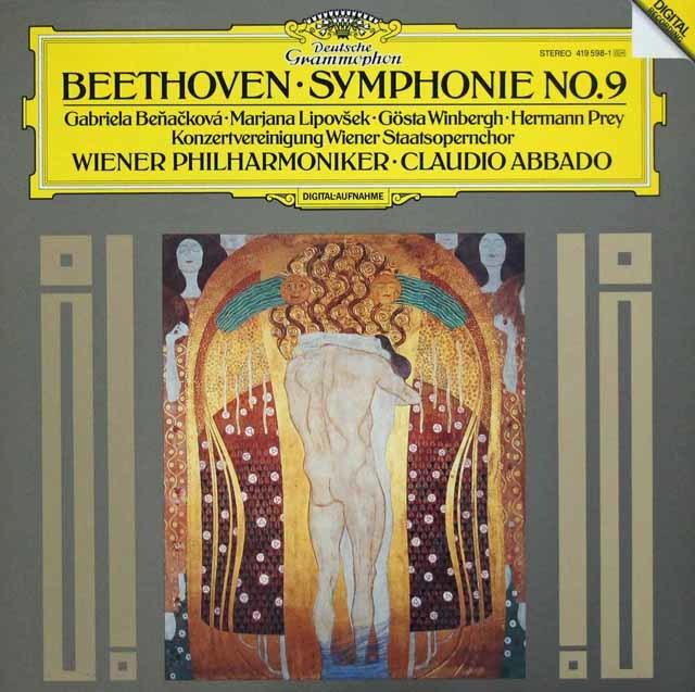 アバドのベートーヴェン/交響曲第9番「合唱付き」  蘭DGG 3043 LP レコード