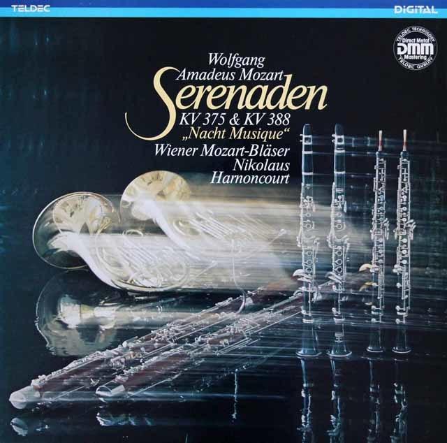 アーノンクールのモーツァルト/セレナーデ第11&12番 独TELDEC 3043 LP レコード