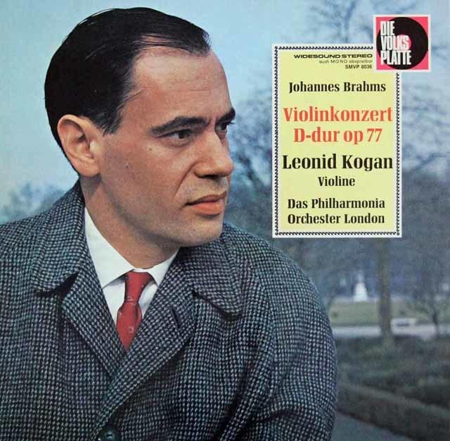 コーガン&コンドラシンのブラームス/ヴァイオリン協奏曲 独DVP 3043 LP レコード