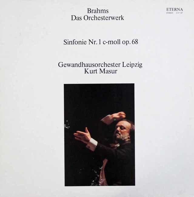 マズアのブラームス/交響曲第1番 独ETERNA 3044 LP レコード