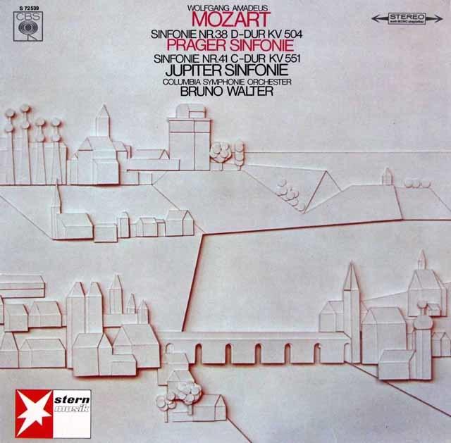 ワルターのモーツァルト/交響曲「プラハ」&「ジュピター」 独CBS 3044 LP レコード