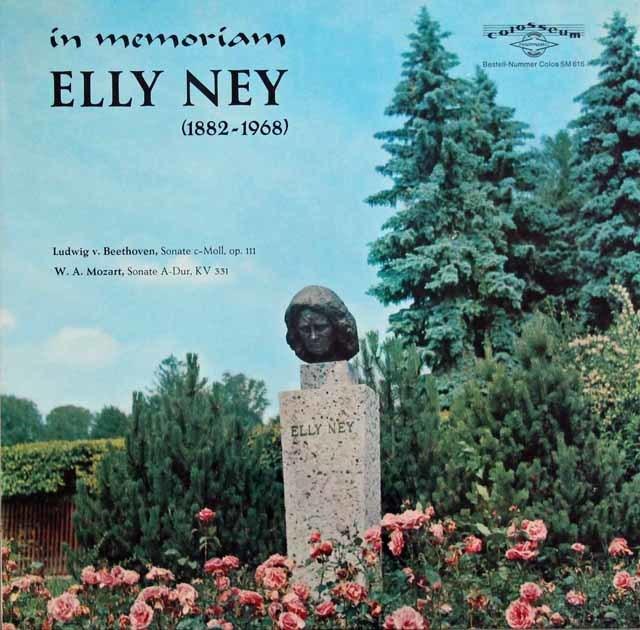 ナイのベートーヴェン/ピアノソナタ第32番ほか 独colosseum 3044 LP レコード