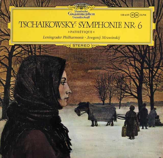 【独最初期盤】ムラヴィンスキーのチャイコフスキー/交響曲第6番「悲愴」  独DGG 3045 LP レコード