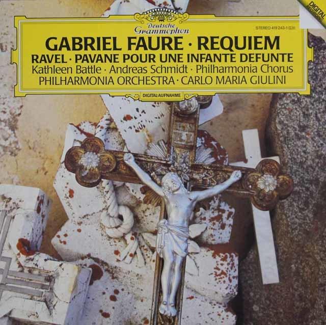 ジュリーニのフォーレ/レクイエム 独DGG 3045 LP レコード