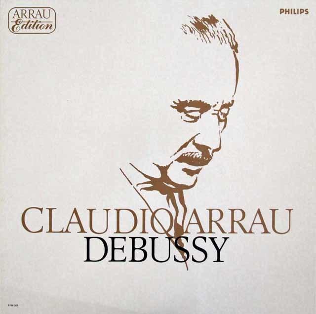 アラウのドビュッシー/前奏曲、映像、版画 蘭PHILIPS 3045 LP レコード