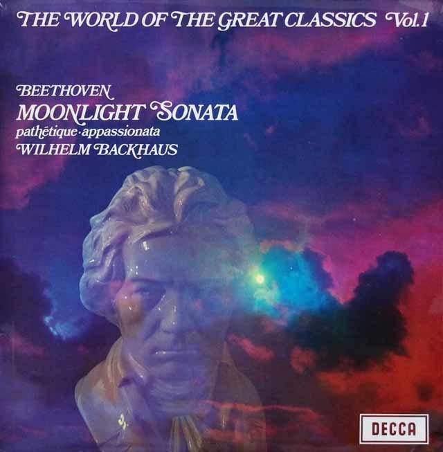 バックハウスのベートーヴェン/ソナタ「月光」「悲愴」「熱情」 英DECCA 3046 LP レコード