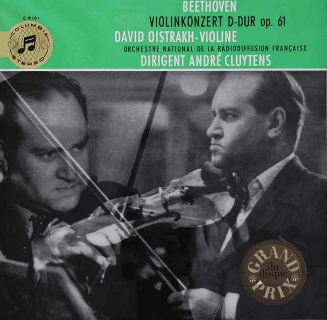 【独最初期盤】 オイストラフ&クリュイタンスのベートーヴェン/ヴァイオリン協奏曲 独Columbia 3047 LP レコード