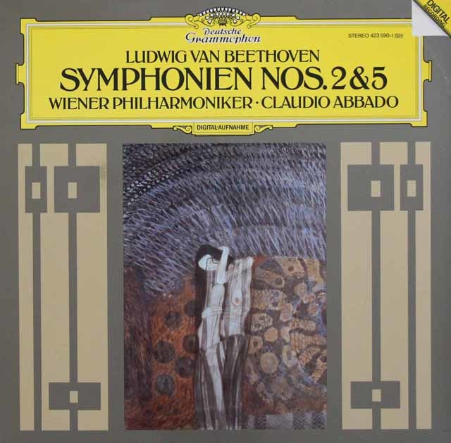 アバドのベートーヴェン/交響曲第2番 & 第5番  独DGG 3047 LP レコード