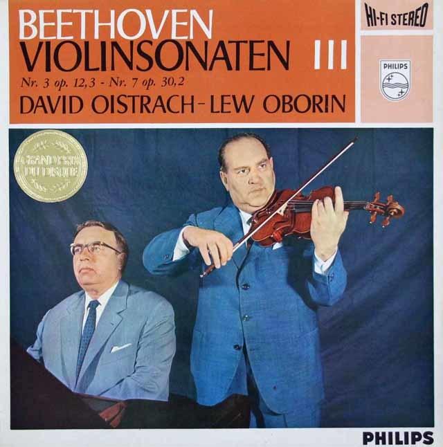 オイストラフ&オボーリンのベートーヴェン/ヴァイオリンソナタ第3&7番 蘭PHILIPS 3048 LP レコード