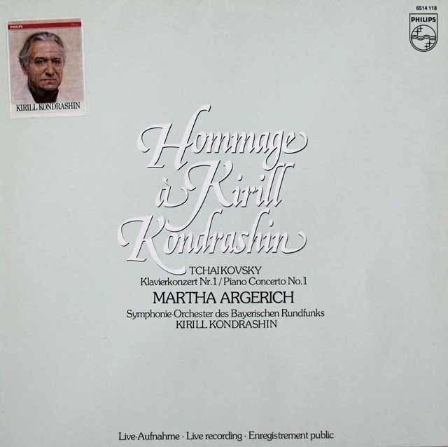 アルゲリッチ&コンドラシンのチャイコフスキー/ピアノ協奏曲第1番  蘭PHILIPS 3048 LP レコード