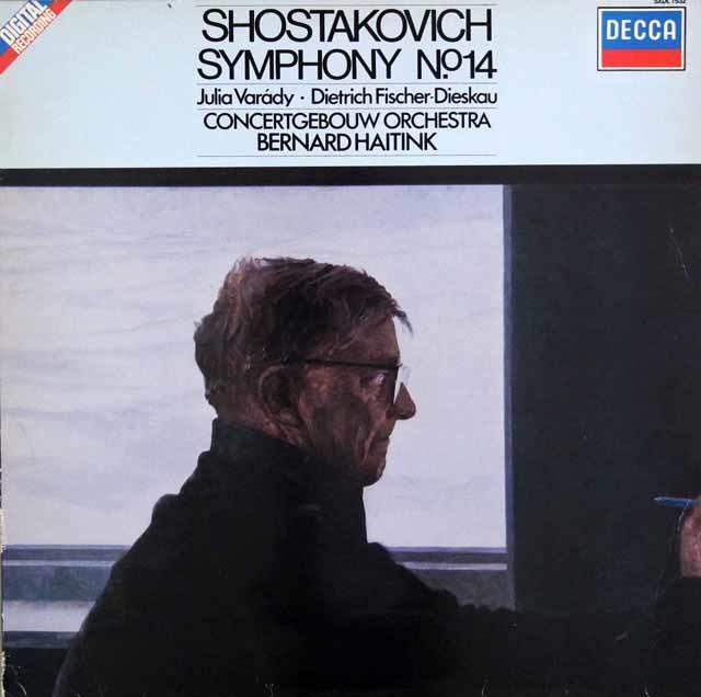 ハイティンクのショスタコーヴィチ/交響曲第14番 蘭DECCA 3048 LP レコード