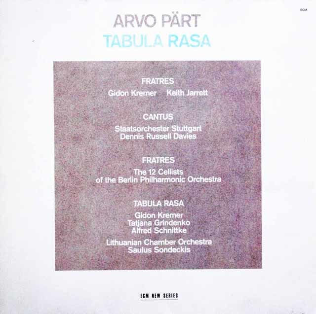 クレーメル、キース・ジャレットらによるペルト/タブラ・ラサほか 独ECM NEW SERIES 3048 LP レコード