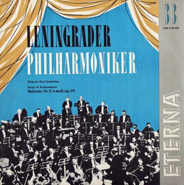 ザンデルリンク&レニングラード・フィルのラフマニノフ/交響曲第2番 独ETERNA 3048 LP レコード