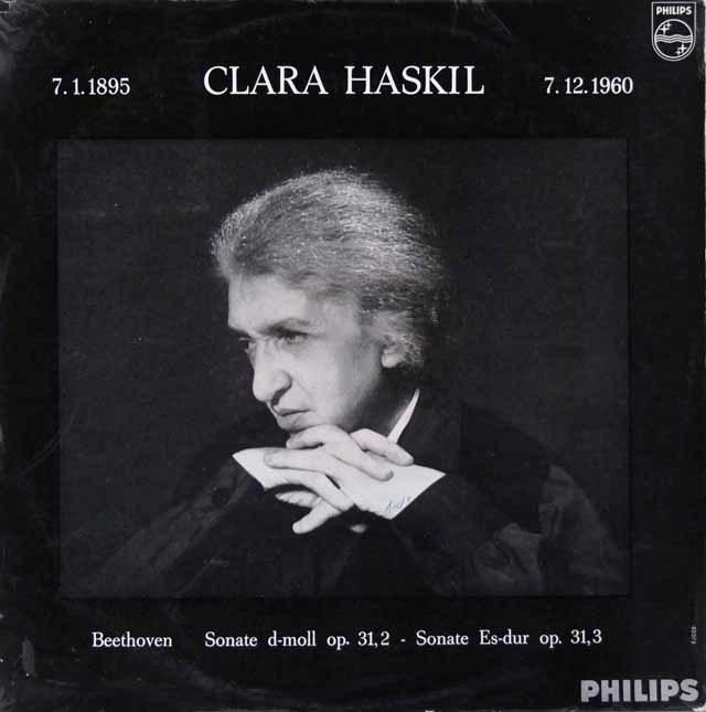 ハスキルのベートーヴェン/ピアノソナタ第17番「テンペスト」&第18番 蘭PHILIPS 3048 LP レコード