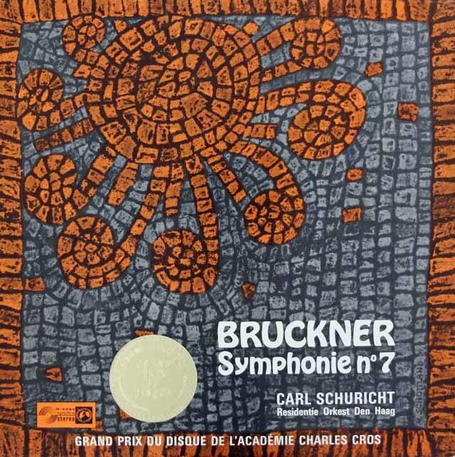 シューリヒトのブルックナー/交響曲第7番 独Concert Hall 3101 LP レコード