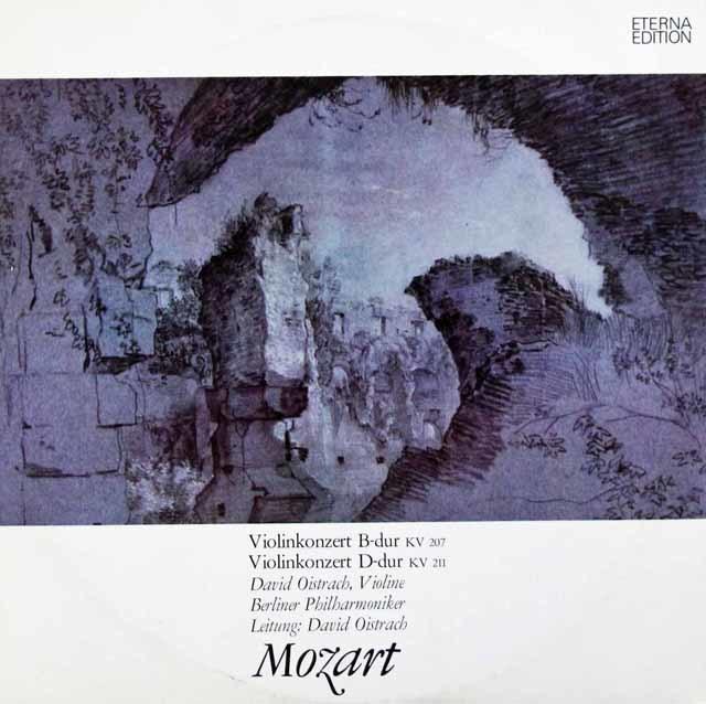 オイストラフのモーツァルト/ヴァイオリンと管弦楽のための作品全集 独ETERNA 3101 LP レコード