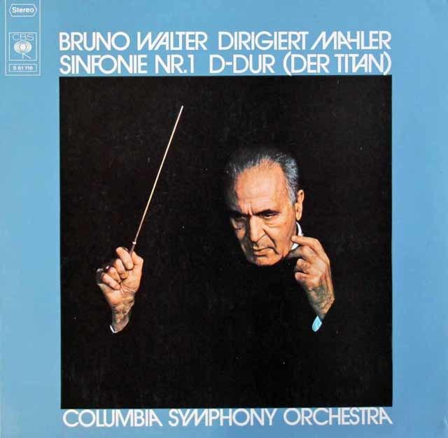 ワルターのマーラー/交響曲第1番「巨人」 独CBS 3101 LP レコード